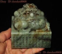 Rare Chinese Hetian Old Jade Hand Carved Inscription Dragon Seal Stamp Signet