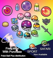Master Balls Orbs Bottle Caps Pp Max And More For Pokemon Sword And Shield