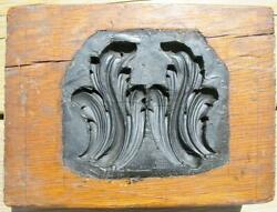 Antique Architecture Wood Onlay Applique Mold Plaster Scrolls England 8 X 6 Inch