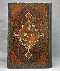 Antique 19th Century Islamic Indo Persian Lacquer Book Cover Painting Miniature