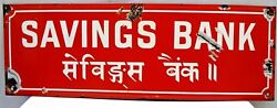 Vintage Post Office Sign Board For Savings Account Philately Collectibles Rare