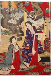 3 Panel Antique Japanese Woodblock Prints - Women With Gifts To Royalty - 1800s