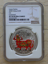 Ngc Pf70 Uc China 2009 Ox Silver Colored 1 Oz Coin