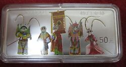 China 1999 Colored 5oz Silver Coin - Peking Opera 1st Issue