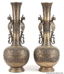 China 19 20. Jh Vases - A Pair Of Chinese Bronze Chinois Cinese Qing