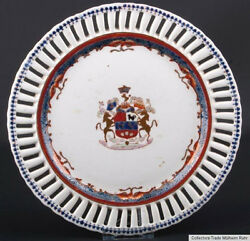 China 18 19. Jh Plate - A Chinese Export Armorial Dish Jiaqing Cinese Chinois