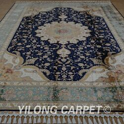 Yilong 8'x11.7' Handknotted Silk Rug Exquisite Oversized Home Decor Carpet 1869
