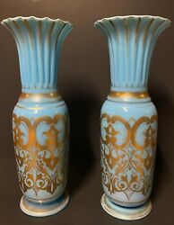 Pair Of Translucent, Cylinder Shaped, Gilded And Painted Blue Opaline Glass Vases