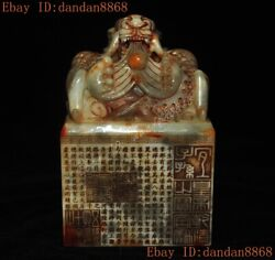 China Dynasty Palace Hetian Old Jade Hand Carved Beast Statue Seal Stamp Signet