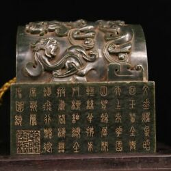 20cm China Qing Dynasty Sapphire Jade Carving Beast Seal Signet Stamp Azyc