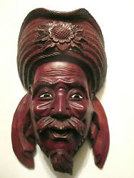 Antique/vintage Asian/chinese Carved Rose Hard Wood Emperor Tibetian Mask