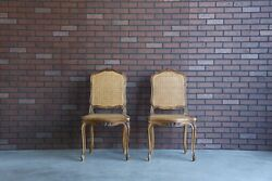 Carved Wood Cane Dining Side Chairs Antique French Dining Chairs