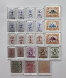 China Post - Postage Due Candarins Xuan-tong Silver Stamps Qing Dynast 2x23g