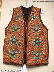 Nepal Tibet Silk Cloth Hand Inlay Turquoise Coral Coat Jacket Clothes
