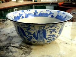 Antique 17-18th C Chinese Huge 15d Blue On White Porcelain Bowl W/4 Character