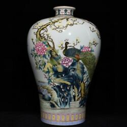 14.8and039and039 China Antique Vase Five-colored Porcelain Vase Old Pottery Vase Xzs