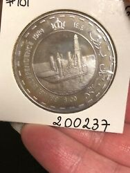 1984 Brunei Independence Proof Silver Coin