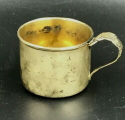 Antique Sterling Silver Lunt Baby Cup 551 No Monogram Ornate Handle