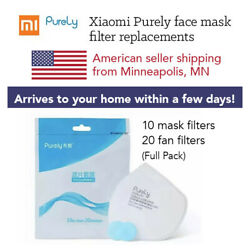Xiaomi Purely Face Mask Filters (10 Mask Filters 20 Fan Filters)🇺🇸 USA Seller $40.00