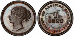 Great Britain Victoria 1846 Cu Pattern Cent. Pcgs Pr62bn By Marrian And Gausby