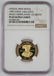 China 1987 Proof Medal 1/4 Oz Gold Coin Mazu 1000 Anniversary Of Death Ngc Pf69