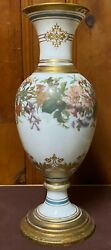 An Opaque Trumpet Shaped Gilded And Painted White Opaline Glass And Copper Vase.