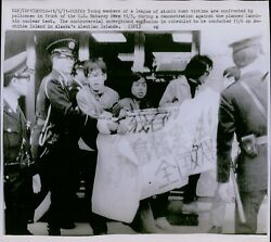 Lg807 1971 Wire Photo Atomic Bomb Victims Tokyo Japan Us Embassy Protest Guards