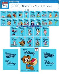 Topps Disney Collect - 2020 Daily Disney March - You Choose Digital