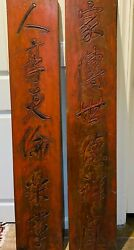 Chinese Antique Shop Signs Couplet Superb Calligraphy Red Laquered Wood 53x