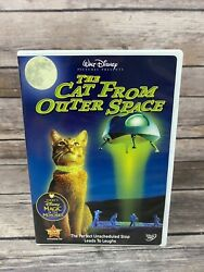The Cat From Outer Space DVD 2004 Disney Ken Berry Sandy Duncan VG