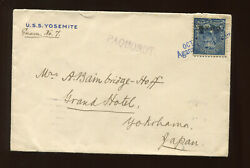 Guam Scott 5 Used Stamp On Uss Yosemite And039paquobotand039 Cover To Japan Oct 14 1899