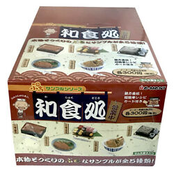 Rare 2002 First Series From Re-ment Japanese Food All Boxes Unopened