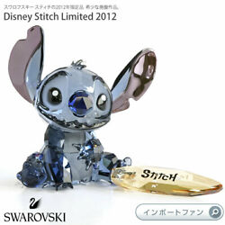 Lilo And Stitch Disney Figure 2012 Limited Edition Official Product Rare