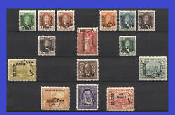 Iraq Irak 1931-1932- King Faisal I - Surcharged Official- To 1d- Mh Rare- Fi751