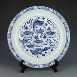 17.7 Chinese Old Antique Yongle Mark Blue White Porcelain Fish Algal Plate