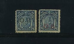 Philippines 253 Var Red And Black Bandholtz O.b. Official Business Mint Stamps