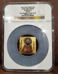 2014 Ngc Ms 69 Niue 2 Silver Paul First High Enameled 39