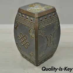 Mid 20th C Chinese Oriental Pewter And Brass Garden Drum Stool Drinks Table