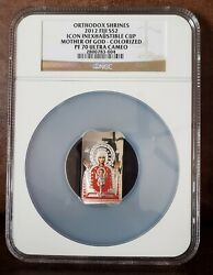 2012 Ngc Pf 70 Ultra Cameo Fiji 1oz Silver 2 Icon Inexhaustible Cup Mother Of