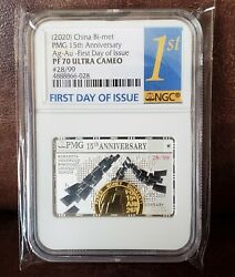 2020 Ngc Pr 70 Ultra Cameo 2 Medal Set 28/99 And 1st Release / Hand Signed