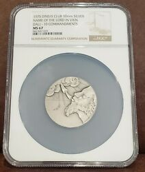 1975 Ngc Ms 67 Diners Club 50mm Silver Name Of The Lord In Vain Salvador Dali