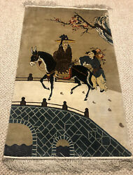 Hand Made Highly Collectible Vintage Chinese Rug Carpet Tapestry Textile