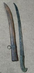 Ottoman Imperial Sword 17th Handle And Damascus Steel Blade And Leather Scab
