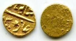 Extremely Rare Gold 1/2 Fanam 1/4 Rupee In Gold, Shah Alam Ii 1759-1806 As