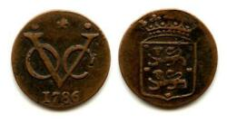 West Friesland Issue Copper Duit Issued By Voc The Dutch East India Company 1
