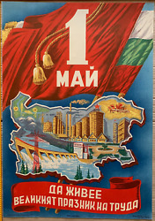 Propaganda Original Poster 1st May To Live The Great Holiday Of Labor 1950's Rrr
