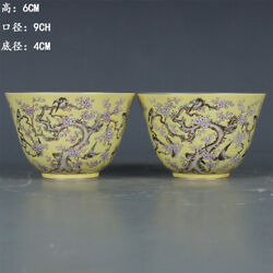 3.5 Pair Old China Porcelain Tongzhi Mark Famille Rose Magpie Plum Blossom Cup