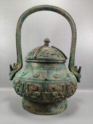 14.3 Exquisite China Antique Bronze Ware Western Zhou Dynasty Tiliang Teapot