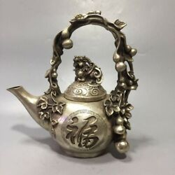 10'' Tibetan Copper Silver Plating Carved Gourd Wealth Dragon Pixiu Cup Teapot
