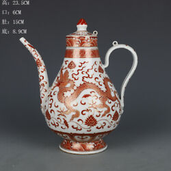 9.2 Antique Old China Porcelain Xuande Mark Alum Red Gilt Dragon Teapots